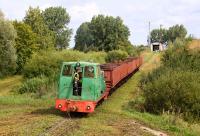 TU6A-1939